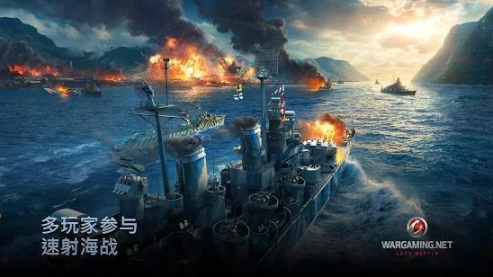 储值氪金战舰世界闪击战warships blit国际服代充亚服美服欧服俄罗斯