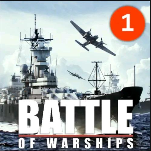 战舰激斗:battle of warships-黄金,礼包安卓手游充值